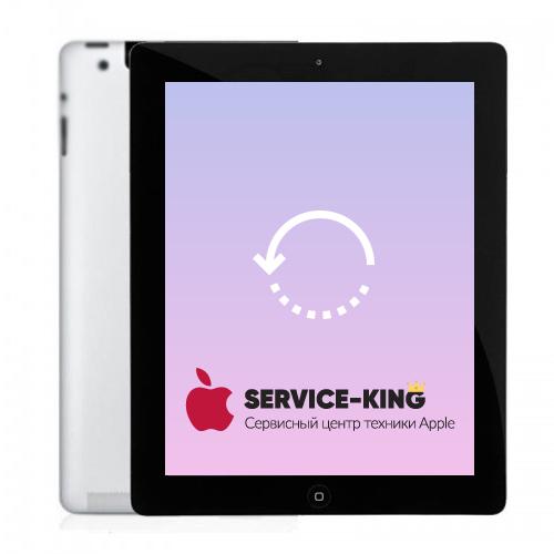 iPad 3 - Восстановление данных
