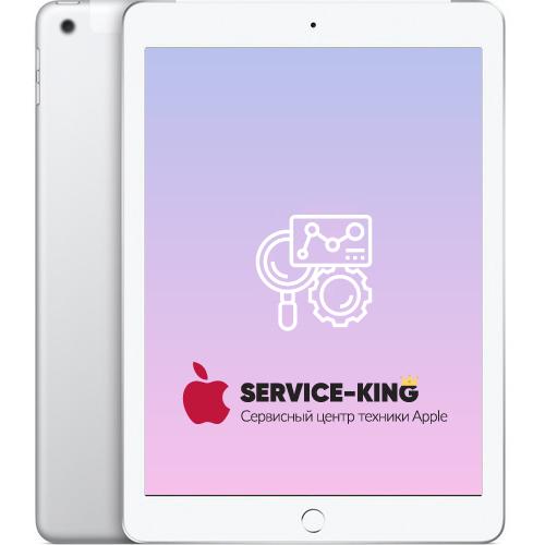 iPad 5 - Диагностика