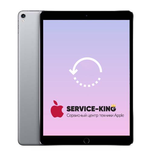 iPad 6 - Восстановление данных