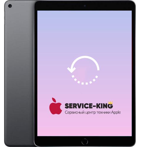 iPad Air - Восстановление данных