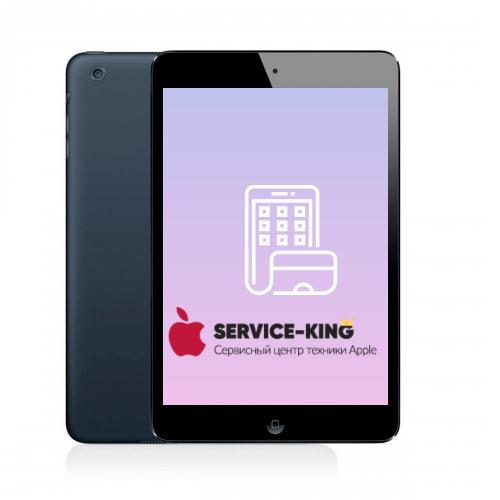 iPad mini 2 - Замена экрана