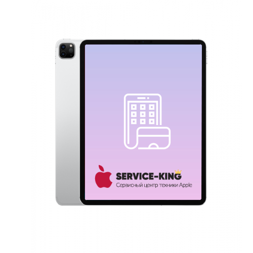 iPad Pro - Замена экрана