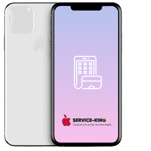 iPhone 11 Pro - Замена дисплея