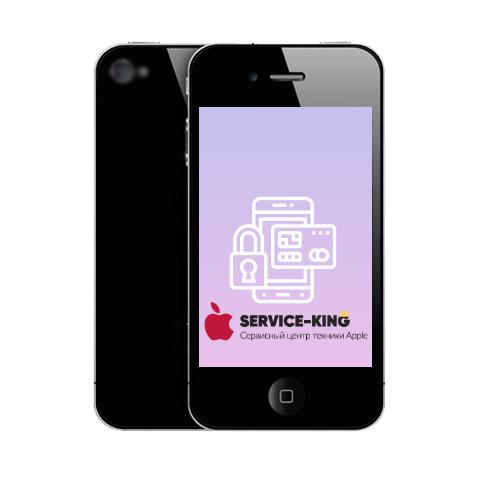 iPhone 4 - Разблокировка
