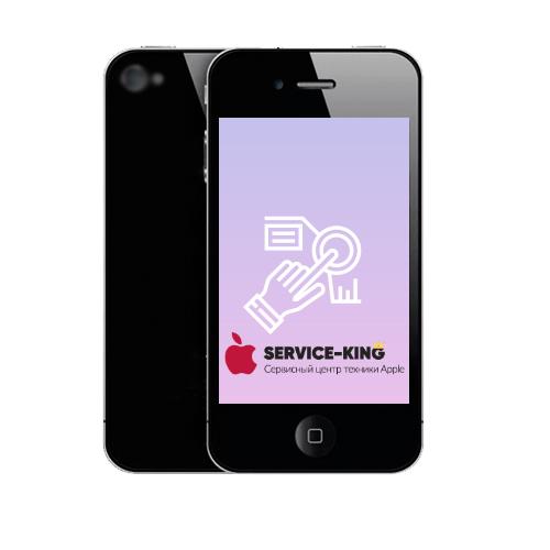 iPhone 4s - Замена кнопки Home