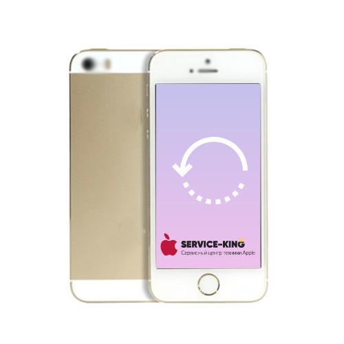 iPhone 5 - Восстановление