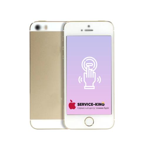 iPhone 5 - Замена кнопки включения