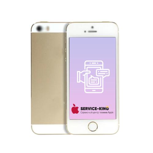 iPhone 5 - Замена тачскрина