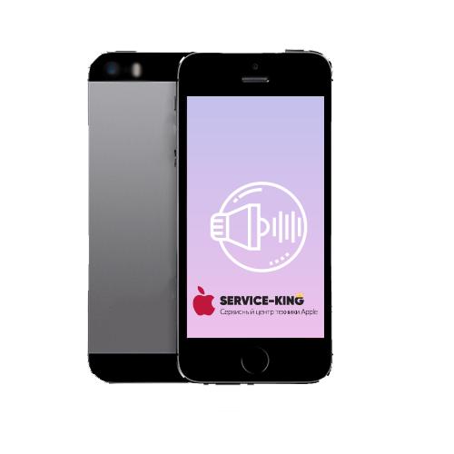 iPhone 5s - Замена полифонического (нижнего) динамика
