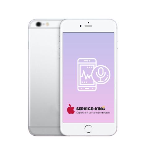 iPhone 6s plus - Замена микрофона