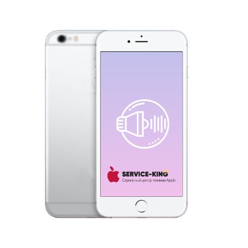 iPhone 6s plus - Замена полифонического (нижнего) динамика