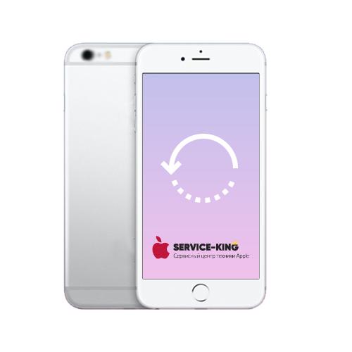 iPhone 6s - Восстановление