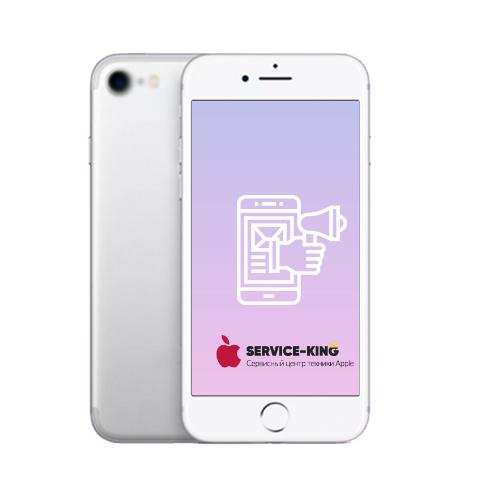 iPhone 7 - Замена слухового динамика