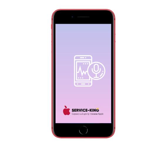 iPhone 8 plus - Замена микрофона