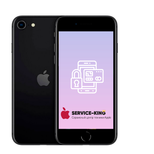 iPhone SE 2020 - Разблокировка