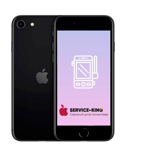 iPhone SE 2020 - Ремонт wi-fi