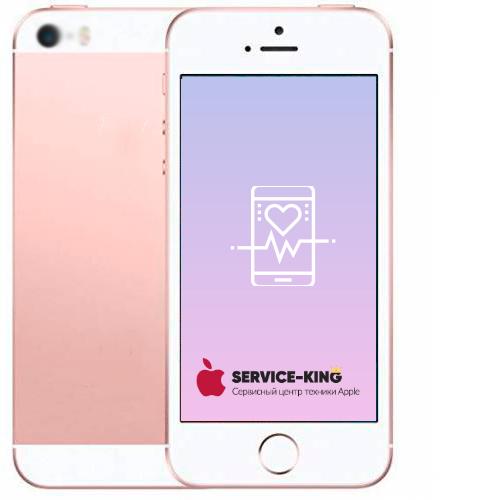 iPhone SE - Чистка после попадания влаги