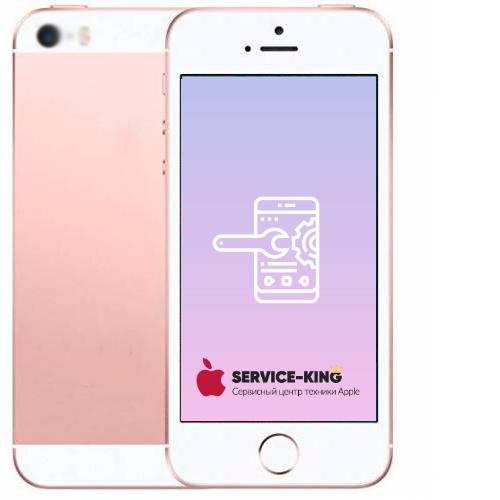 iPhone SE - Перепрошивка