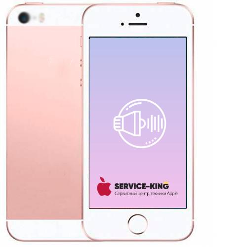 iPhone SE - Замена полифонического (нижнего) динамика