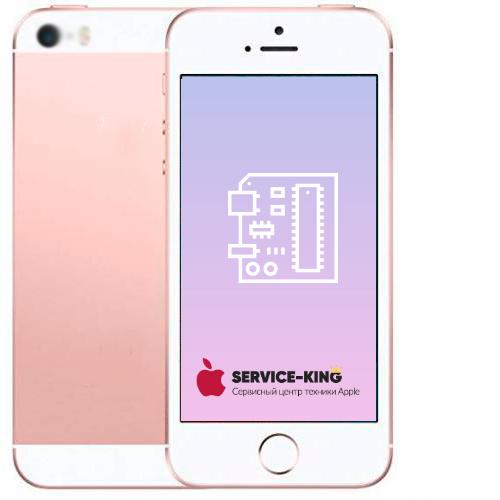 iPhone SE - Замена разъемов