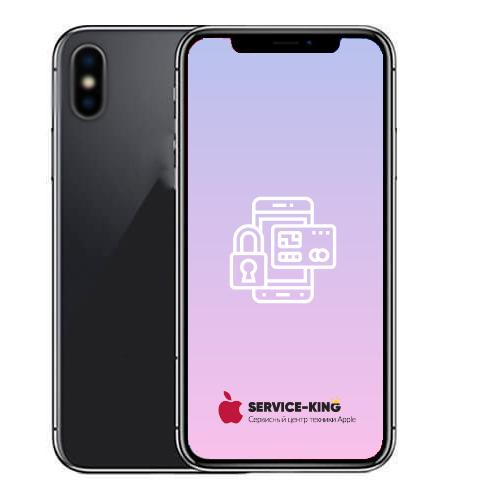 iPhone X - Разблокировка