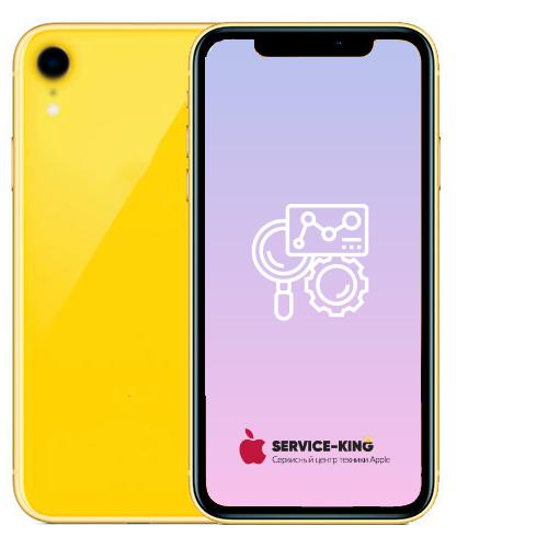 iPhone XR - Диагностика