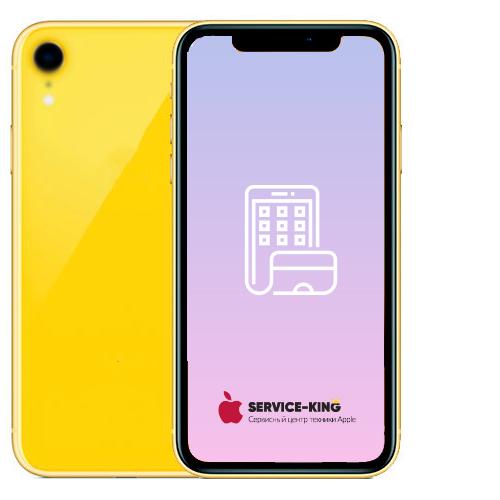 iPhone XR - Замена дисплея