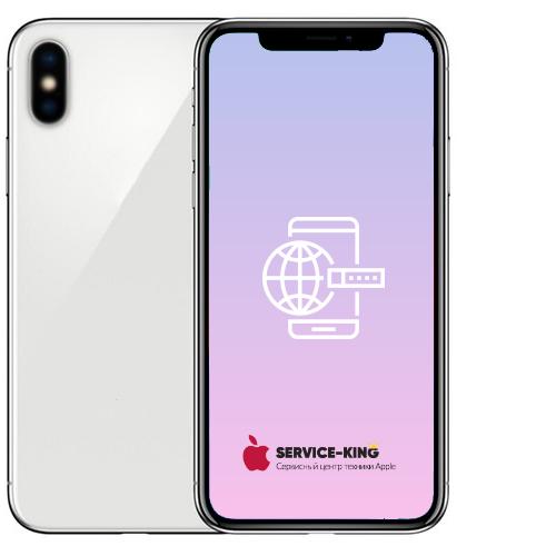 iPhone XS - Ремонт сим разъема