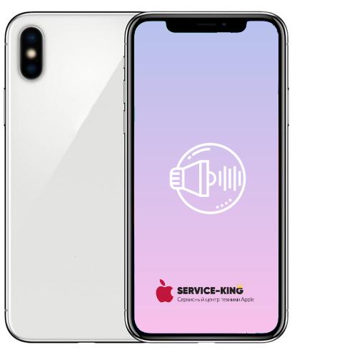 iPhone XS - Замена полифонического (нижнего) динамика