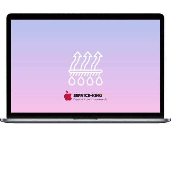 MacBook Pro 13 - Чистка от грязи и воды
