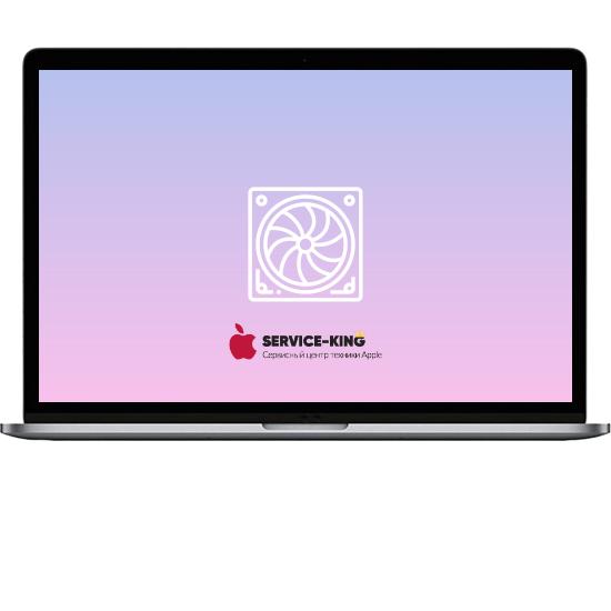 MacBook Pro 13 - Замена вентилятора