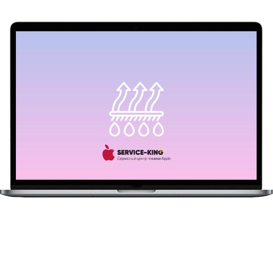 MacBook Pro 15 - Чистка от грязи и воды