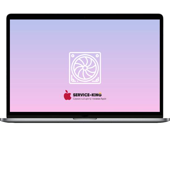 MacBook Pro 15 - Замена вентилятора