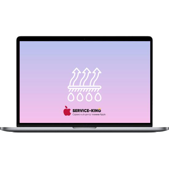 MacBook Pro 17 - Чистка от грязи и воды
