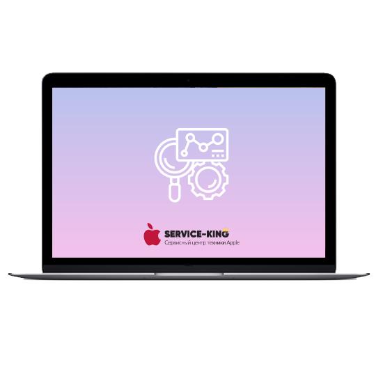 MacBook Retina 12 - Диагностика