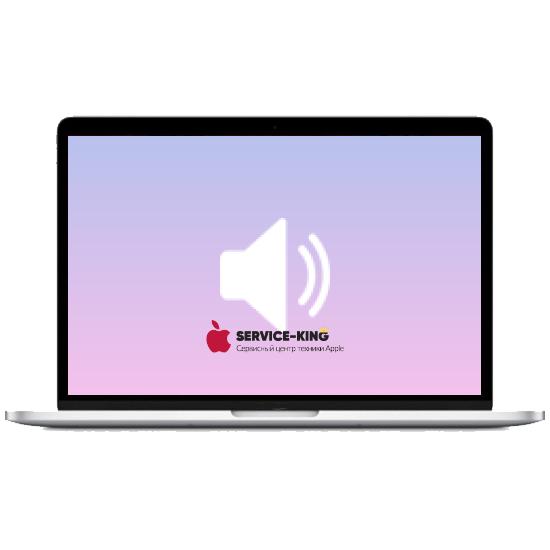 MacBook Retina 13 - Замена динамика