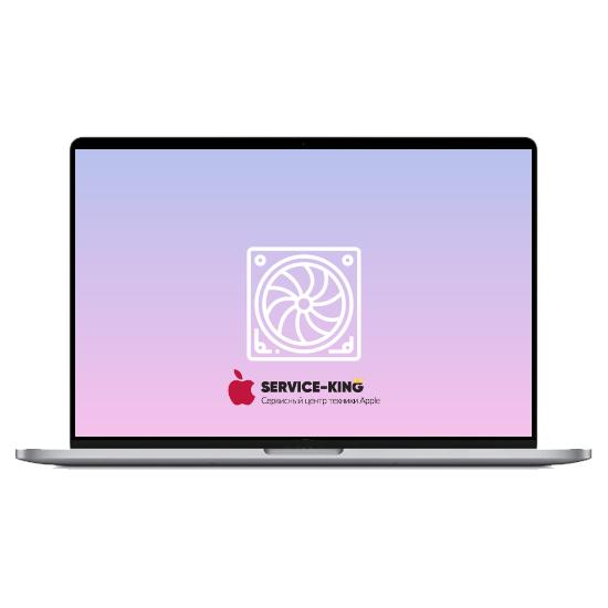 MacBook Retina 15 - Замена вентилятора